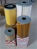 1-13240217-0五十铃泵车机柴油滤芯1-13240217-0