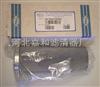 颇尔液压油滤芯HC9601FDP8H
