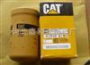 4I-3948卡特液压滤芯4I-3948