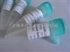 亨代劳CX-4945抑制剂价格