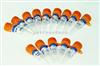 亨代劳IC-87114抑制剂价格