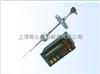 RUQZ-71LX浮球液位变送器