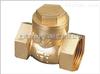 DN15-DN50黄铜锻压止回阀