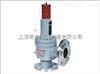 AH42F液化石油气安全阀、安全回流阀,安全阀