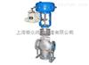 ZM(AQ/BX)气动薄膜三通调节阀