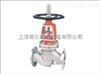 Jy41W/Y氧气专用截止阀,专用截止阀
