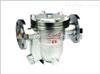 CS41H、CS11H自由浮球式蒸汽疏水阀,蒸汽疏水阀
