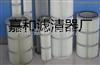 3566厂家直销工业除尘滤芯
