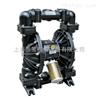 EMK-50EMK-50金属气动』隔膜泵【