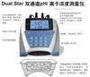 奥立龙D10P-53碘离子测量仪