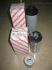WUI-100x80-J黎明液压油滤芯WUI-100x80-J