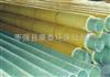 玻璃钢供暖管道|玻璃钢保温管道
