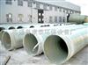 工艺管道|玻璃钢工艺管道