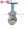 上海名牌产品手动高温灰渣阀PZ73W-6NR、PZ73W-10NR、PZ73W-16NR