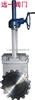 PZ543H-6C/10C/16C/P伞齿轮排渣刀型闸阀 手动 气动 电动 阀门