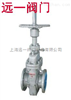 Z43F-10C/16C/25/40手动、电动平板闸阀(不带导流孔