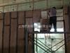 防火隔墙板供应厂家批发