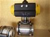 Q641TC-10C陶瓷气动球阀