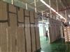 GRC隔墙板厂家供应