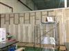 GRC隔墙板供应厂家
