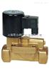 DF(ZCS)液用电磁阀,电磁阀
