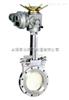 RZ973H电动刀型闸阀