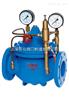 700X水泵控制阀,水泵控制阀