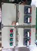 防爆动力配电箱价格