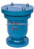RP41X/42X快速排(吸)气阀