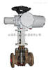 RTDHMZ电动低噪音笼式调节阀