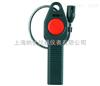 德尔格可燃气测漏仪MSI Sensit HXG可燃气测漏仪