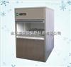 IM-50IM-50颗粒制冰机