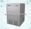 IMS-300全自动雪花制冰机