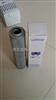 HP1352D16ANP01翡翠液压滤芯HP1352D16ANP01
