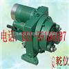 ZKJ-410CZKJ电动执行器,ZKJ-410,ZKJ-4100
