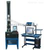 胶黏剂剪切强度试验设备