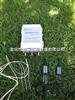 SU-SW3高智能多点土壤水分、温度自动监测系统