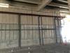轻质防火隔墙板厂家,轻质防火隔墙板生产