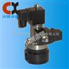 优秀气、液、固厂家供应自保持式超高压电磁阀