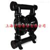 QBY3-40铸钢第三代气动隔膜泵