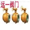 RQ347F-16C/25/40燃气球阀》燃气专用球阀》液化气截止阀》中国名牌