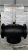 VVQT45.250/VVQT45.200西门子连接国产蒸汽两通阀