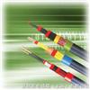 KYJV,交联聚乙烯绝缘控制电缆