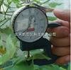 KY3373叶片厚度测定仪