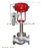 ZJHP气动薄膜波纹管调节阀 上海沪工阀门 品质保证