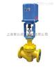 ZAZPF46电动衬氟波纹管调节阀 上海沪工阀门 品质保证