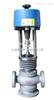 ZDSH(F)直行程分流、合流电动调节阀 上海沪工阀门 品质保证