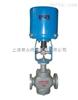 ZRSP(N)电子式电动单(双)座调节阀 上海冠龙阀门 品质保证
