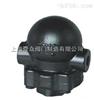 FT14H杠杆浮球式蒸汽疏水阀 上海标一阀门 品质保证