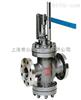 Y45H/Y杠杆式蒸汽减压阀  上海沪工阀门 品质保证